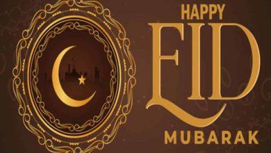 Photo of Eid Mubarak Status With Latest Images
