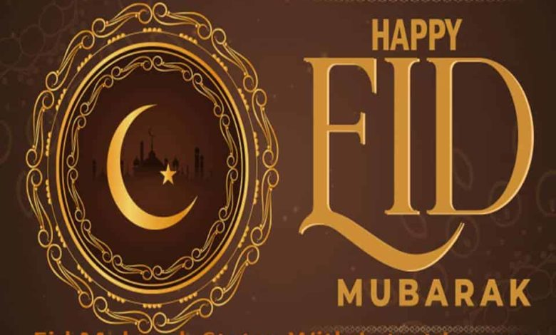 Eid Mubarak Status With Latest Images
