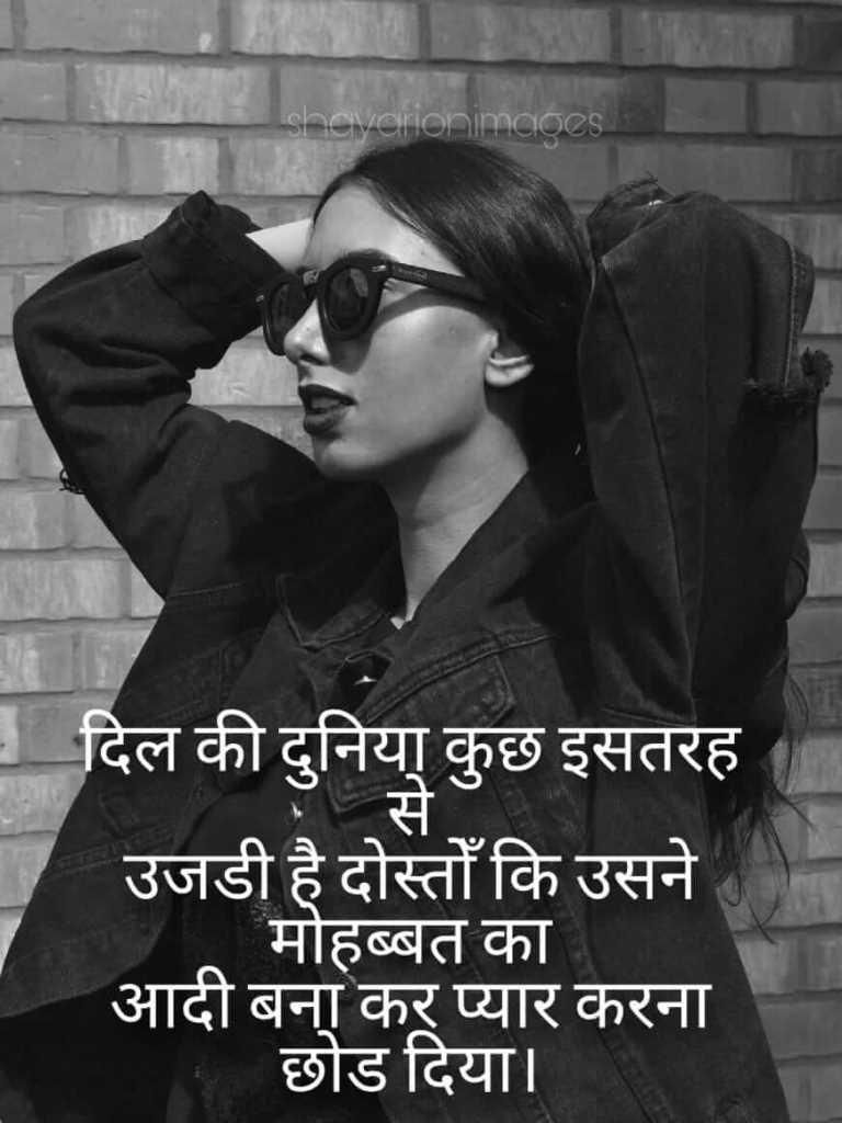 Whatsapp status sad shayari