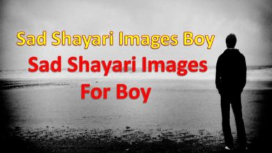 Photo of Sad Shayari Images Boy || Sad Shayari Images For Boy