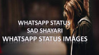 Photo of Whatsapp status sad shayari || Whatsapp Status Images