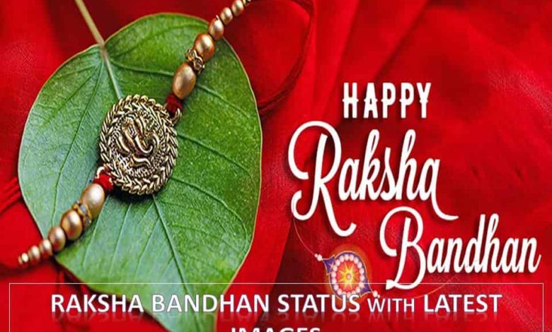 Raksha Bandhan Status with Latest Images