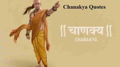 Photo of Chanakya Quotes in Hindi