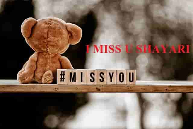 I MISS U SHAYARI