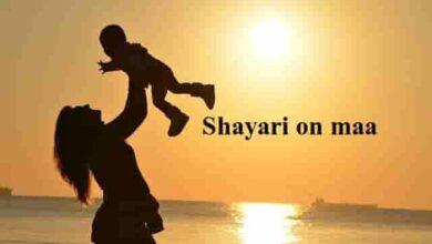 Photo of Shayari on maa || Maa Shayari