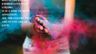 Photo of Holi Quotes | Holi Quotes in Hindi and English