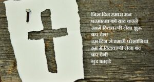 new Good Friday Images 2021