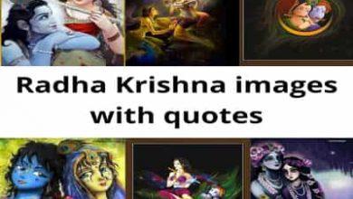 Photo of Radha krishna images || Radha krishna quotes